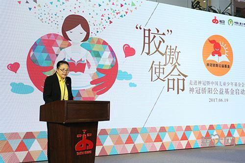 神冠控股集团董事局主席兼总裁周亚仙致辞.jpg