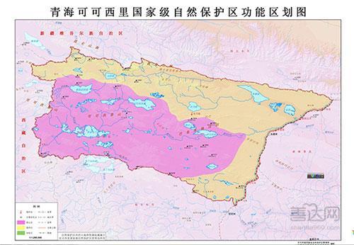 它位于新疆,西藏和青海三省区交界处,青海玉树州西北,平均海拔4600米